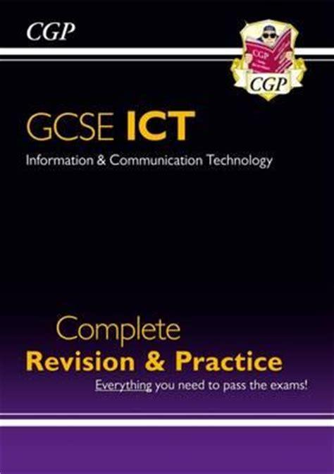 As ict coursework edexcel